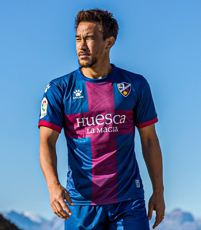 Huesca thuisshirt 2020-2021